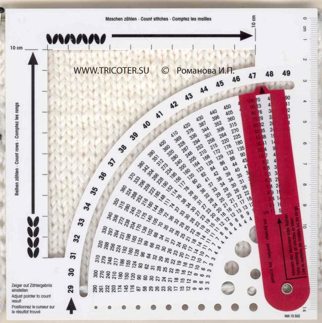 модели плотность вязания