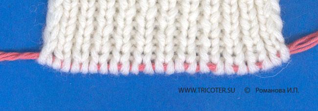 Вязание по кругу набор петель