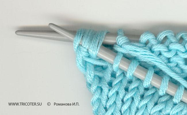 Вязание наклонные петли 28