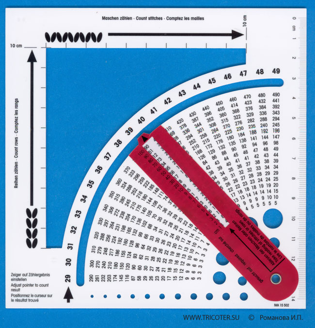 Калькулятор для вязания спицами 605